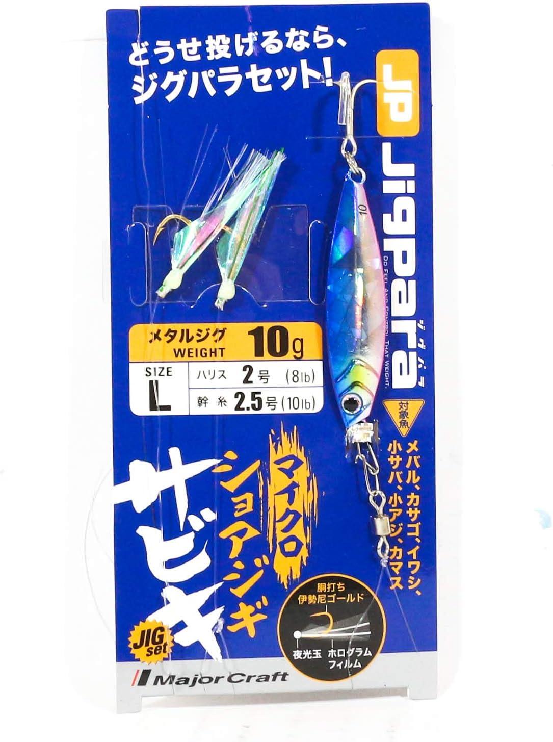 Major Craft Shore Jigging /& Bait Fishing System Jigpara Sabiki Set Jp-S