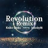 Revolution (Remix) [feat. Infinity16]