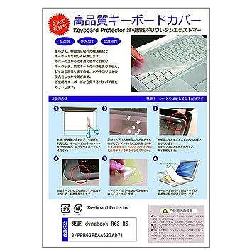 【クリックで詳細表示】メディアカバーマーケット 東芝 dynabook R63 R63/P PR63PEAA637AD71 [13.3インチ(1366x768)]機種用 【極薄 キーボードカバー(日本製) フリーカットタイプ】