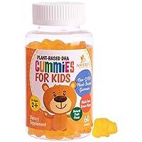 DHA Gummies for Kids - Children's Omega 3 DHA Gummy Fish Oil Supplement for Brain Health and Immune Support - Best Vegan Plant Based DHA Vitamin, Lemon Flavor - 60 Gummy Bears