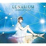 LUNARIUM(初回生産限定盤B)(DVD付)