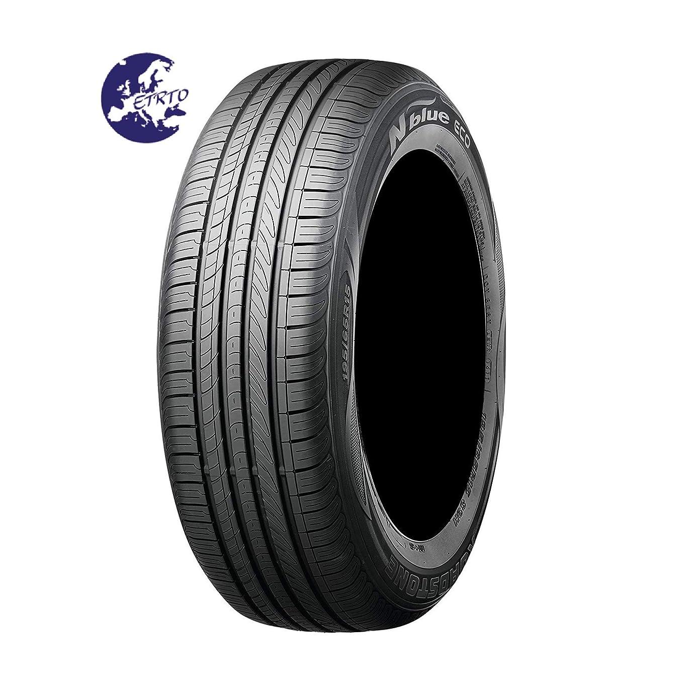 鉛筆フィットネス性差別2本セット ダンロップ(DUNLOP) 低燃費タイヤ LE MANS 5(ルマンV) 175/65R15 84H 327790