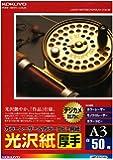 コクヨ コピー用紙 A3 厚手 50枚 光沢紙 LBP-FG1330