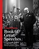 Lend Me Your Ears Great Speeches In History Updated And