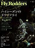 Fly Rodders 2017 夏号―FlyFishing Magazine (CHIKYU-MARU MOOK)