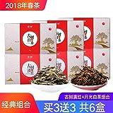 藏云珍洱 买3送3盒 共计6盒 经典组合 古树滇红茶 +古树白茶 精选