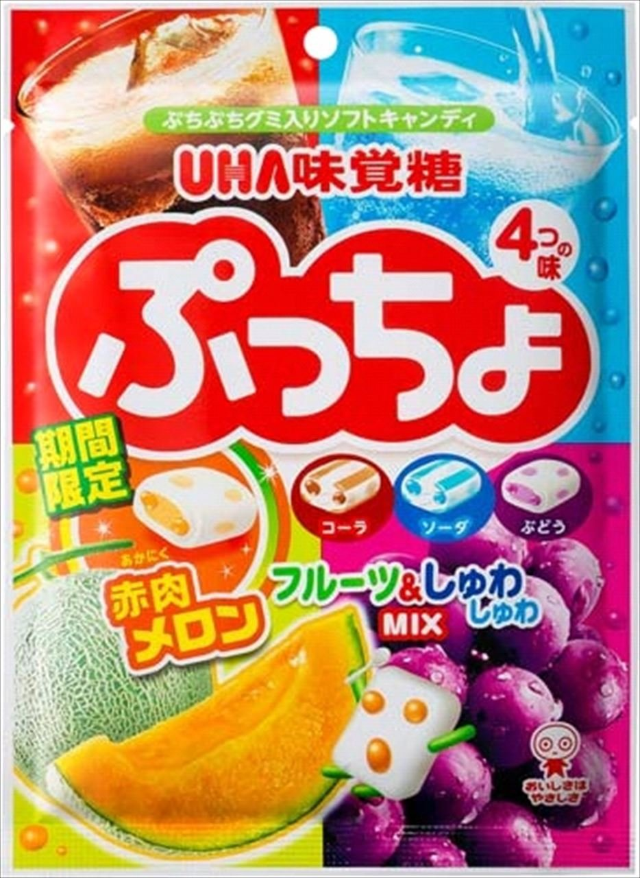 UHA Puccho Miracle 3.5oz 4 Flavor Mix by UHA