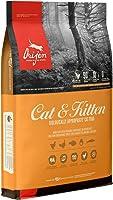 9. Orijen Dry Cat Food