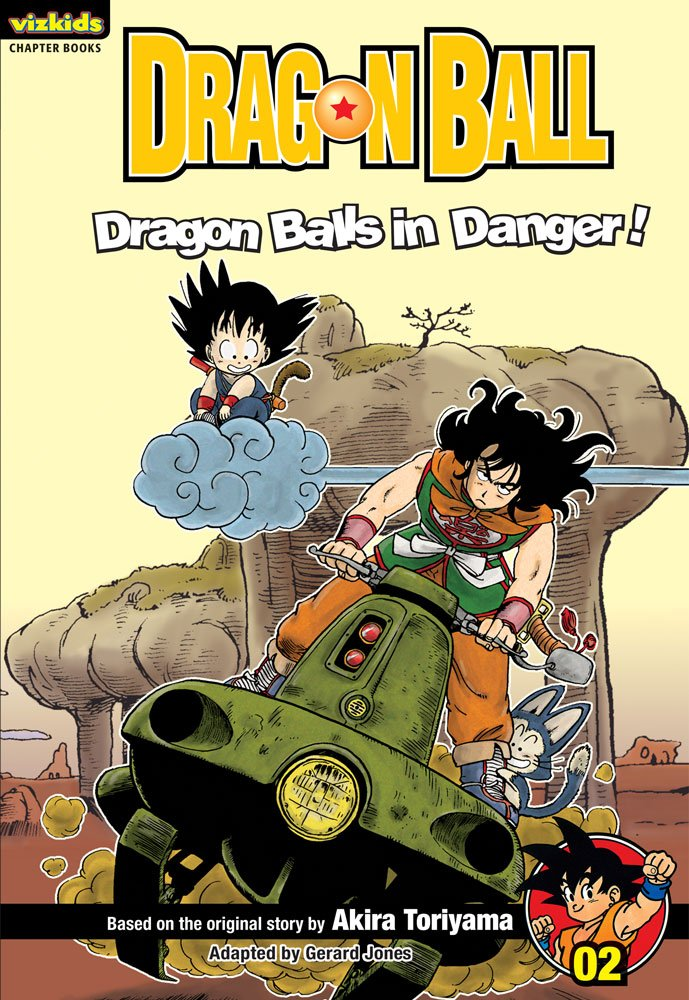 Dragon Ball Chapter Book Vol product image
