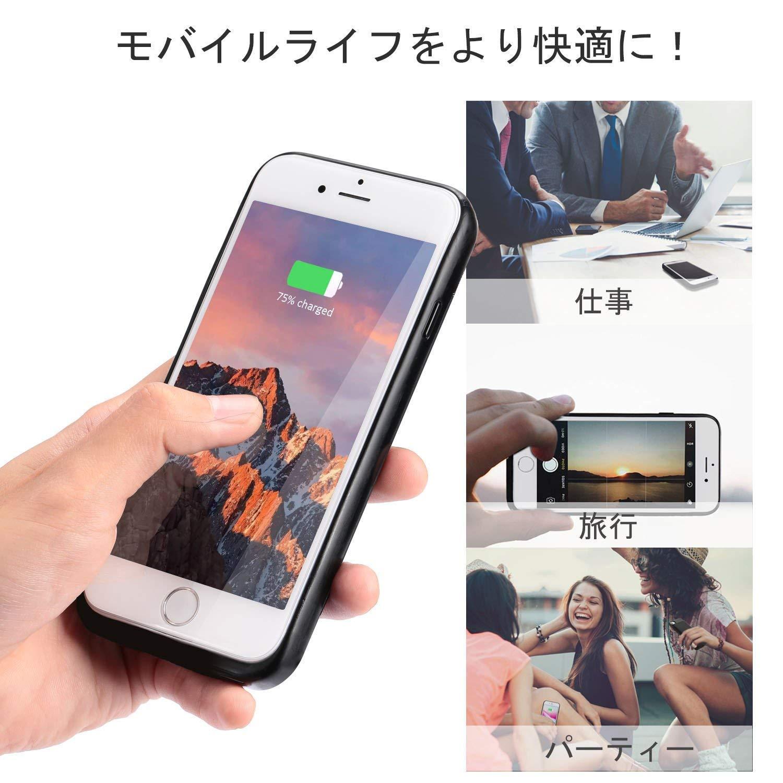 Mozeat バッテリーケース iPhone6/6s/7/8兼用 バッテリー内蔵ケース 4000mAh 大容量 データ同期 Lightningイヤホン対応 内蔵磁性鉄 急速充電 ケース型バッテリー (ブラック)
