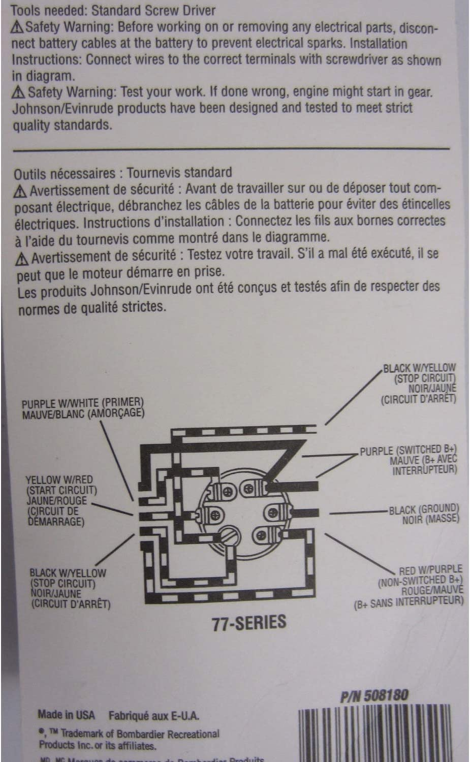Evinrude Key Switch Wiring Diagram from images-na.ssl-images-amazon.com