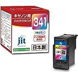 ジット Canon(キヤノン)  BC-341 カラー対応 リサイクル インクカートリッジ JIT-C341C 日本製
