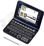 カシオ 電子辞書 エクスワード プロフェッショナルモデル XD-K18000 コンテンツ200