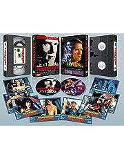 Perseguido BD 1987 The Running Man + DVD Extras