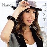 Sings Best Arabic Songs