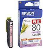 EPSON 純正インクカートリッジ  ICLM80 ライトマゼンタ