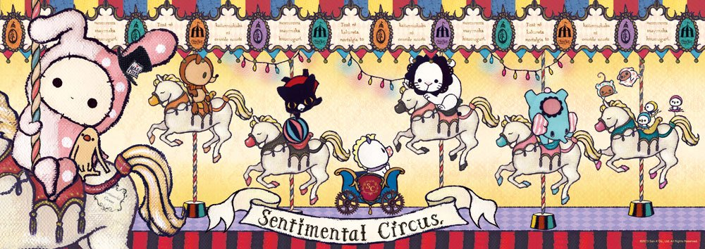 Carousel 352-004 of sleepless nights Sentimental Circus 352 piece (japan import)