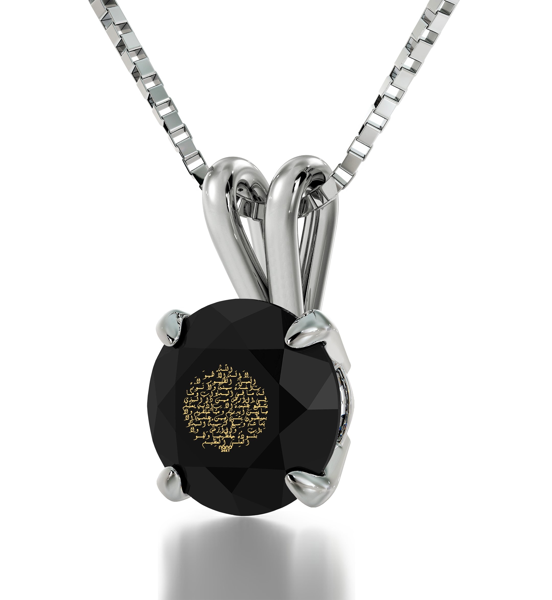925 Sterling Silver Arabic Necklace Islamic Ayatul Kursi Inscribed in 24kt Gold on Black Crystal, 18''