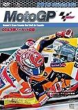 2019 MotoGP公式DVD Round 4 スペインGP