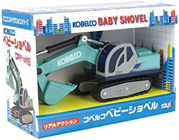 Kobelco excavator friction baby (japan import), Play