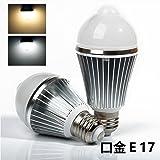 LED電球 E17 40w相当 人感センサー付 (電球色)