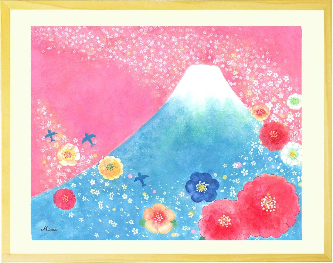 絵画 壁掛け 富士山 花 「歓びの空へ」 額入りMプラス 山の絵画 玄関 風水 リビング インテリア B0787KLJ4GMプラスサイズ