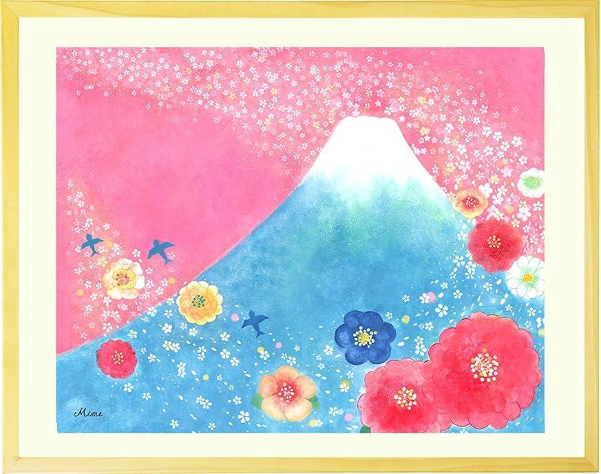 夜明けにフロンティアなくなる花の道 壁飾り 壁掛け絵 塗り絵 キャンバス絵画 インテリア