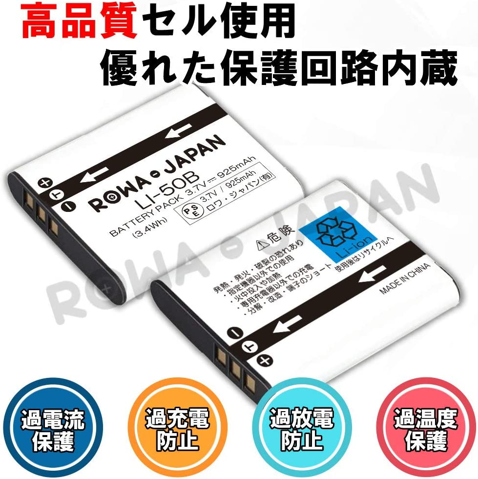 Base Doble Cargador De Batería D-Li92 Pentax Optio i10 RZ10 RZ-10 WG-1 WG1 X-70 RX18