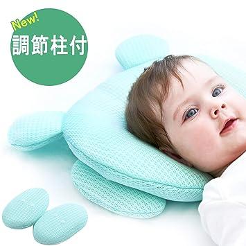 bf1cfe8692964 ベビーまくら 向き癖防止枕 絶壁頭 斜頭 変形 寝姿を矯正 頭