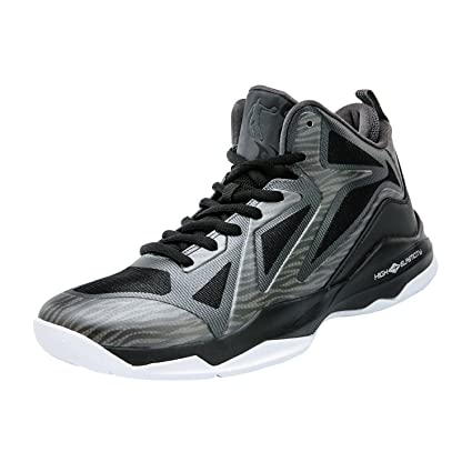 f9bf60a3cb82 Qiaodan New Original Basketball Shoes For Mens XM1560119  Amazon.in  Home    Kitchen