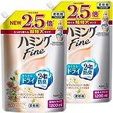 【まとめ買い】ハミング Fine(ファイン) 柔軟剤 ヨーロピアンジャスミンソープの香り 詰め替え 大容量 1200ml×2個