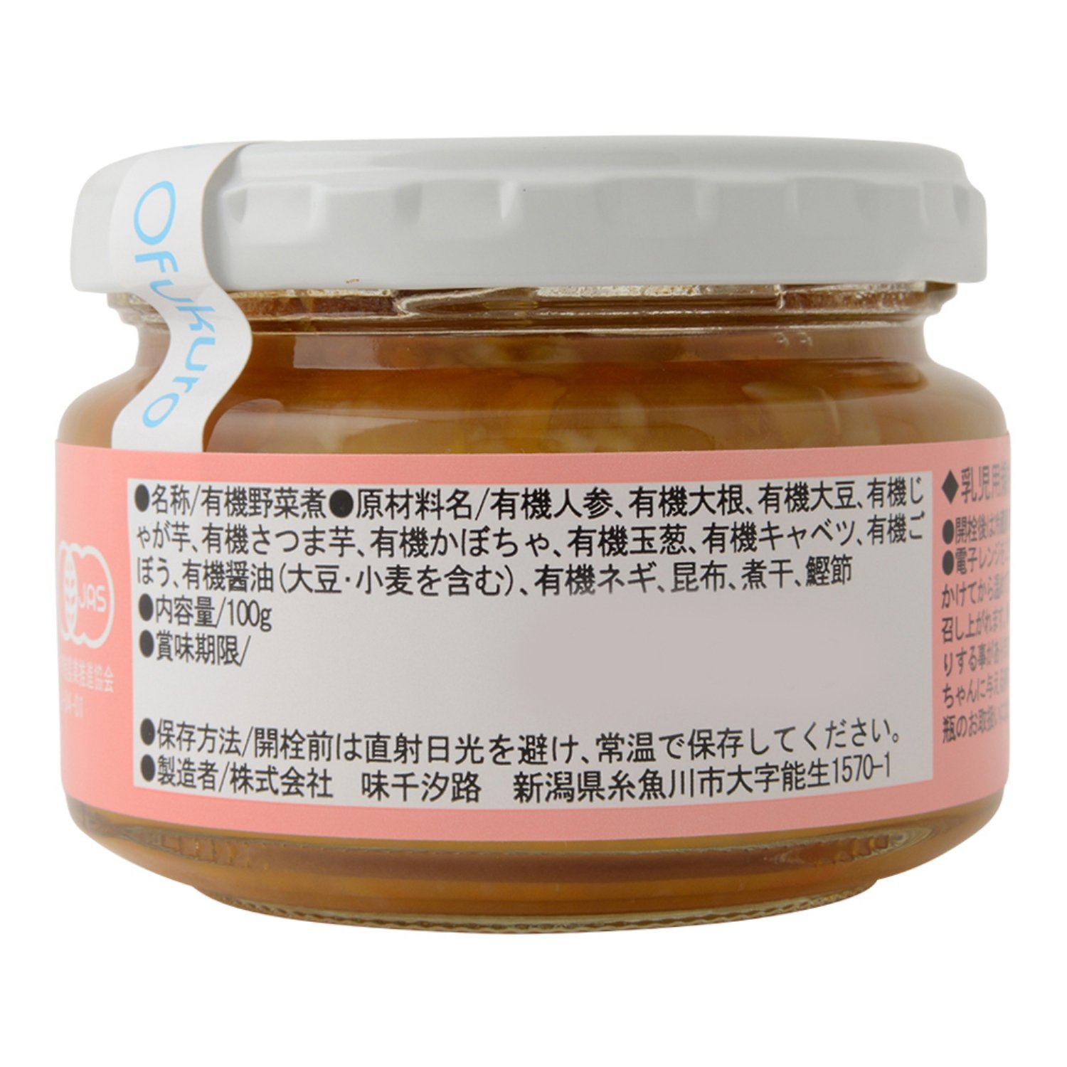 The Gomoku boiled 100gX6 pieces of taste thousand Shioji your clothes Tower soybean and vegetables: Amazon.com: Grocery & Gourmet Food