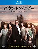 ダウントン・アビー ファイナル・シーズン ブルーレイBOX [Blu-ray]