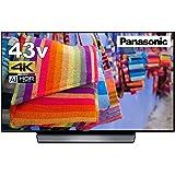 パナソニック 43V型 4Kチューナー内蔵 液晶テレビ ビエラ HDR対応 TH-43GX850