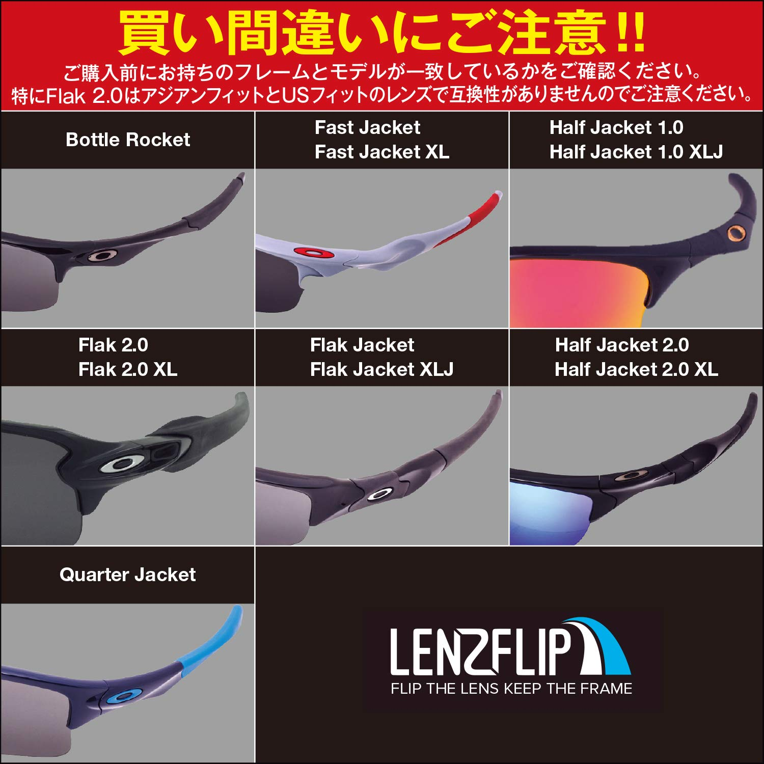 220f90c51d810 LenzFlip Replacement Lenses Compatible with Oakley Half Jacket 2.0 -  Black Gray at Amazon Men s Clothing store