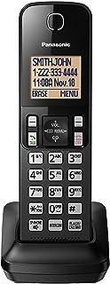 amazon com panasonic kx tg633sk 6 0 plus 3 handset expandable rh amazon com panasonic phone manual kx-tga653 panasonic phone manual kx tga652
