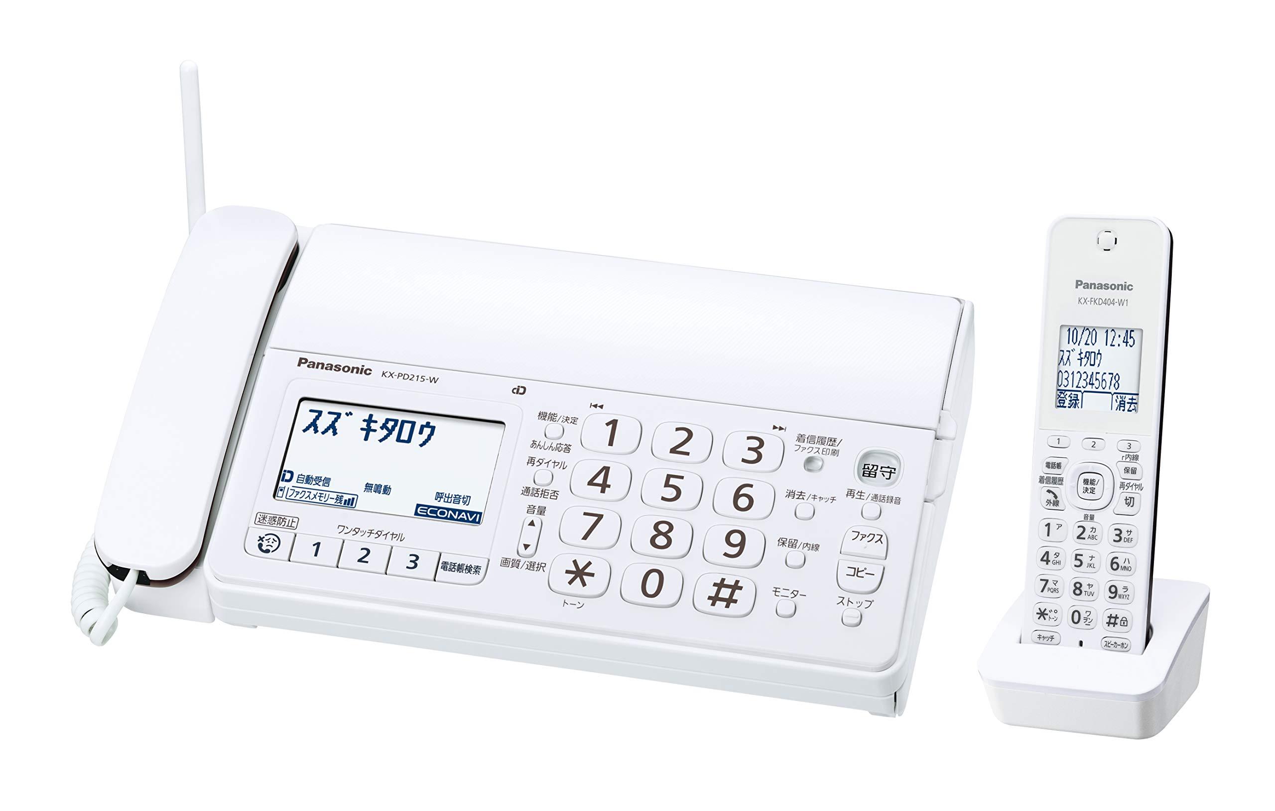 デジタルコードレスFAX KX-PD215DL-W