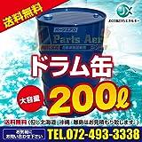 送料無料 JX日鉱日石エネルギー 油圧作動油 スーパーハイランド 22番 200L(業販可能)