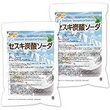 セスキ炭酸ソーダ 5kg×2袋 セスキ炭酸ナトリウム100% 界面活性剤不使用 [02] NICHIGA(ニチガ)