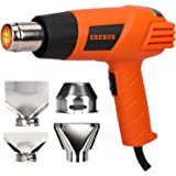EREBUS Heat Gun 1500W Hot Air Gun w/ 2 Temperature Modes (GW1500H)
