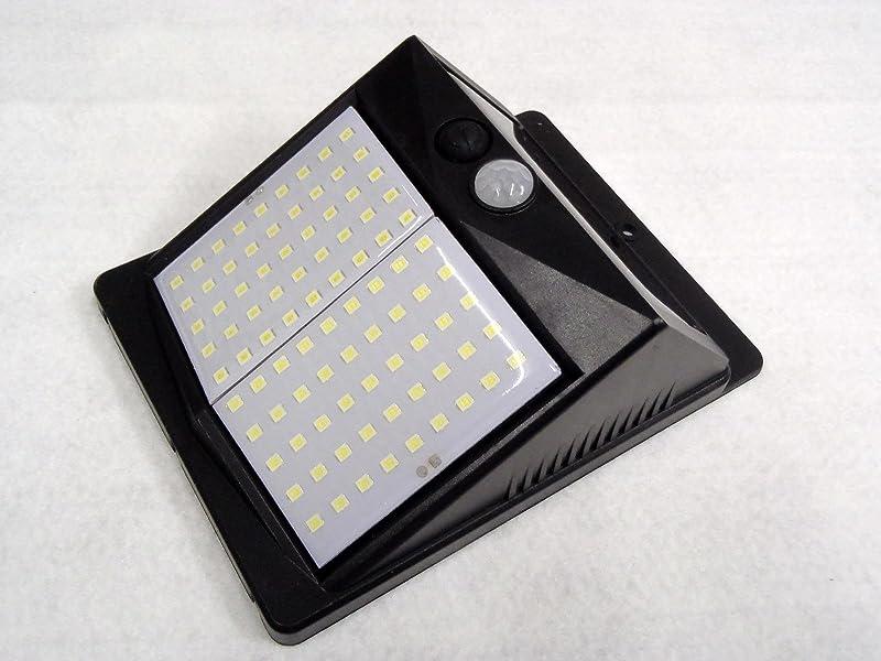【2019最新改良版】センサーライト-ソーラーライト-90LED屋外照明-ZEEFO-両面テープ付き