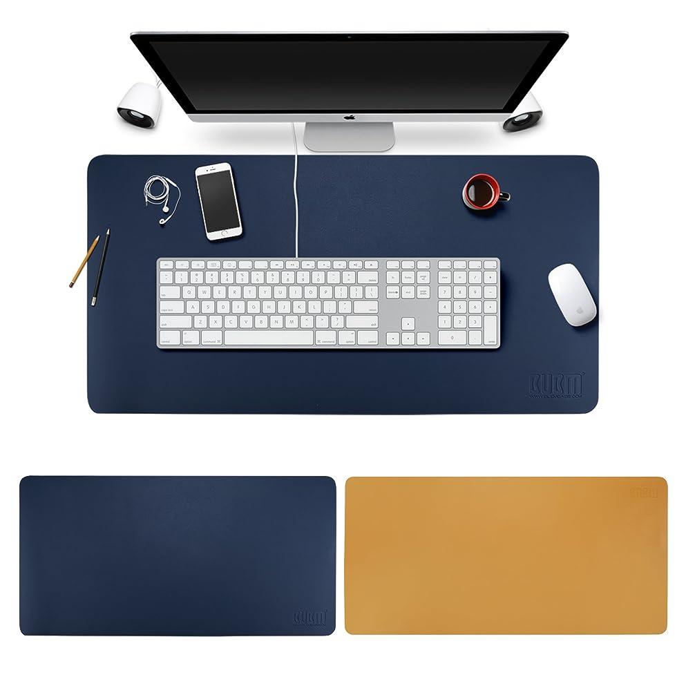 ナイトスポットじゃがいも位置づけるNOEINA オフィス用品 PUレザー デスクマット マウスマット キーボードマット PC机 学習机 パソコンマット ノートパソコンマット 大型 多機能 防水 耐久性