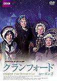 [DVD]クランフォード シーズン2 [DVD]