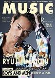 MUSIQ? SPECIAL OUT of MUSIC (ミュージッキュースペシャル アウトオブミュージック) Vol.65 2020年 03月号