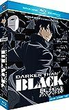 DARKER THAN BLACK -黒の契約者- コンプリート Blu-ray BOX (全26話, 600分) ダーカーザンブラック くろのけいやくしゃ アニメ[Blu-ray] [Import] [リージョンB, 再生環境をご確認ください]