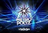 """三代目 J Soul Brothers LIVE TOUR 2016-2017 """"METROPOLIZ""""(DVD2枚組)(初回生産限定盤)をアマゾンで購入"""