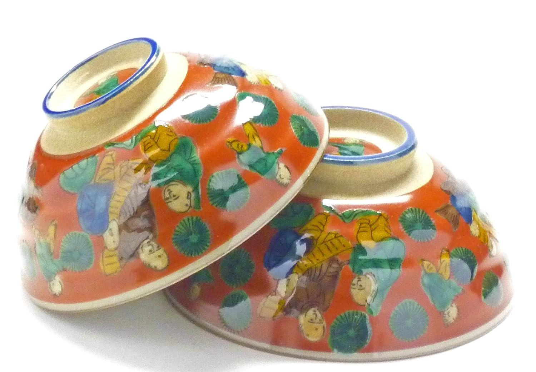 九谷焼『ペア飯碗』木米写し 裏絵   B07QCFN5W5