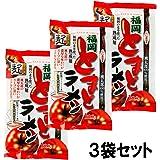 福岡 とまとラーメン 熟成麺 140g×3袋セット TVで紹介されました! 大人気 話題のラーメン