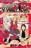 ONE PIECE 41 (ジャンプコミックス)
