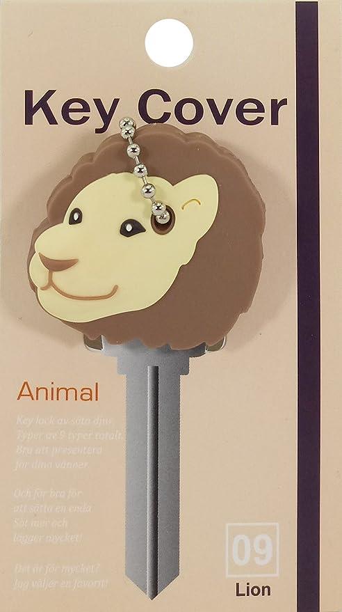 Amazon.com: Funda para llave/llavero/llavero – lindo animal ...